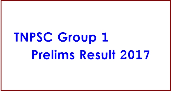 TNPSC Group 1 Result 2017