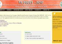 TS PECET 2017