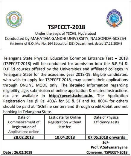 TS PECET-2018 notification