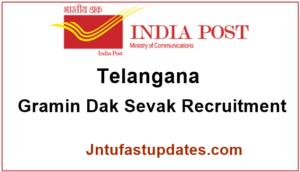Telangana Gramin Dak Sevak Recruitment