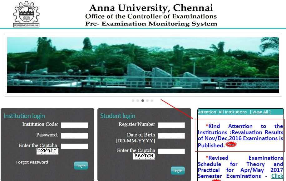 anna university revaluation result