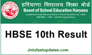 HBSE 10th Result 2017 Released @ bseh.org.in – Haryana Board (Bhiwani) 10th Class Results Name wise