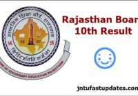 rajasthan-board-10th-result-2017
