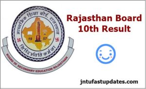 RBSE 10th Supplementary Result 2017 Released @ rajresults.nic.in – Ajmer Rajasthan Board 10th Class Results Name Wise Marks