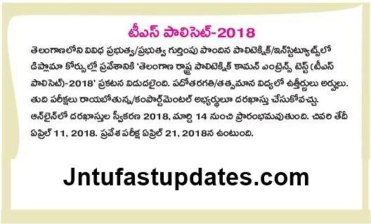 ts polycet notification 2018