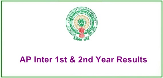 AP Intermediate 1st & 2nd Year Results 2017