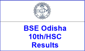 Odisha HSC Result 2018 Released – BSE Odisha 10th Results Name Wise @ orissaresults.nic.in, Bseodisha.nic.in