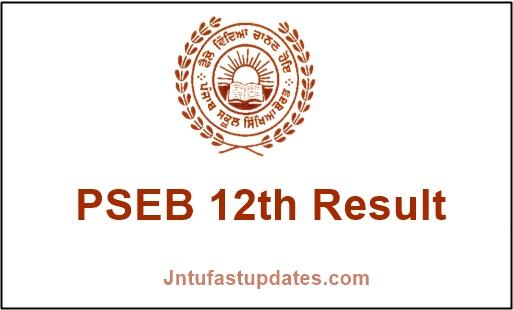 PSEB 12th Result 2017