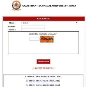 RTU B.Tech 1st Sem Result 2017 Declared – Esuvidha RTU 1st sem Main & Back Results @ esuvidha.info