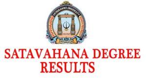 Satavahana University Degree 1st, 2nd, 3rd Year Results 2017 @ satavahana.ac.in Bsc BA Bcom