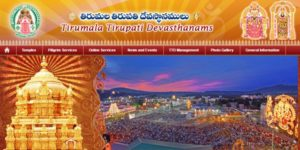 Tirumala Tirupati Devasthanam: Walk-in-interview to be conducted on 07-04-2017 @ 3.00PM