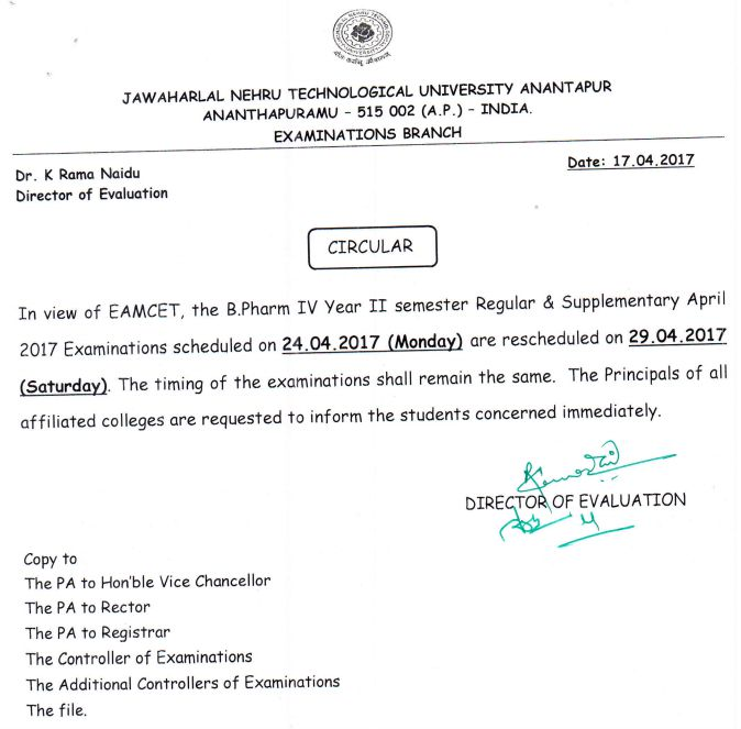 jntua exam postponed on 24-04-2017