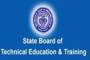 AP SBTET Diploma C-14 Instant cum Advanced Supplementary Exams Notification June 2018