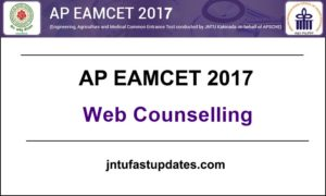 AP EAMCET 2017 Final Phase Counselling Dates Rank Wise, Certificate Verification @ apeamcet.nic.in