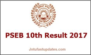 PSEB 10th Result 2017 Released Now – Punjab Board Matriculation Results, Merit List @ indiaresults.com