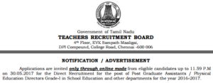 TRB Post Graduate Assistants 2017 Notification, Online Application, Exam Dates @ trb.tn.nic.in