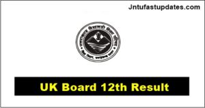 UK Board 12th Result 2018 – Uttarakhand Intermediate Results Name Wise @ uaresults.nic.in