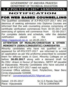 AP Polycet 2017 Counselling Dates, Rank Wise Schedule, Certificates Verification @ appolycet.nic.in