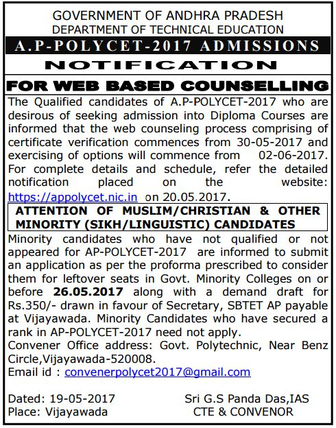 ap polycet 2017 counselling notification