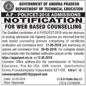 ap polycet 2018 counselling notification