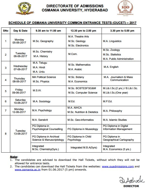 oucet 2017 exam schedule