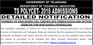 TS Polycet Counselling Dates 2018 Rank Wise, Certificates Verification @ tspolycet.nic.in