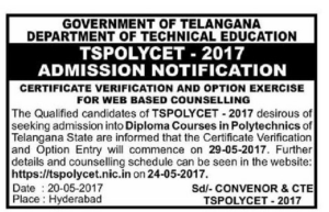 TS Polycet 2017 Counselling Dates, Rank Wise Schedule, Certificates Verification @ tspolycet.nic.in