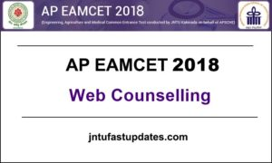 AP EAMCET 2nd Phase Counselling Dates 2018 Rank Wise, Certificate Verification Centers List @ apeamcet.nic.in