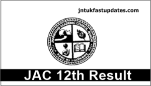 JAC 12th Result 2018 – Jharkhand Board Intermediate Arts, Science, Commerce Results @ indiaresults.com