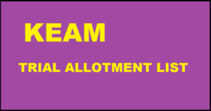 KEAM Trial Allotment Results 2017 Out @ Cee.kerala.gov.in – Download CEE Kerala Seat Allotment List