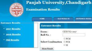 PU CET Result 2017 Declared – Panjab University CET (UG) Result, Merit list @ results.puchd.ac.in