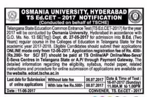 TS Edcet 2017 Notification, Exam Dates, Apply Online @ edcet.tsche.ac.in