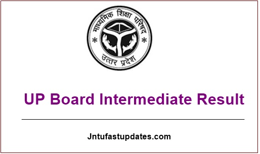 UP Board intermediate result 2018