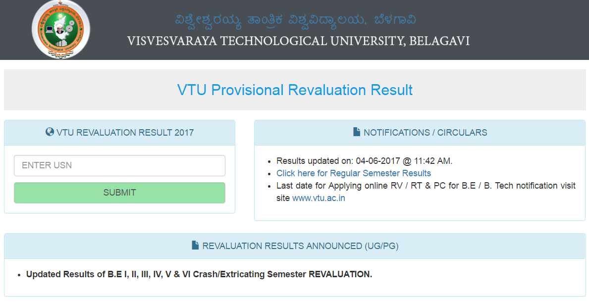VTU Provisional Revaluation Result 2017