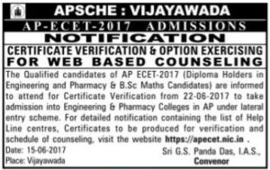 AP ECET Counselling Dates 2017, Schedule Rank Wise, Certificate Verification @ apecet.nic.in