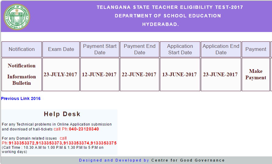 ts tet notification 2017