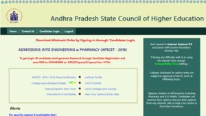 AP ECET 2018 Seat Allotment Results Released – Download ECET Allotment Order @ apecet.nic.in