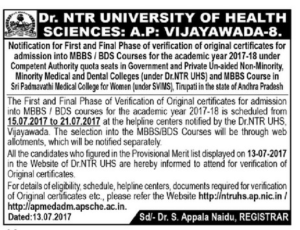 AP MBBS-BDS 2017 Counselling notification