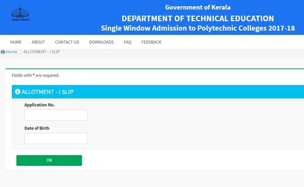 Kerala Polytechnic First/ 1st Allotment 2017