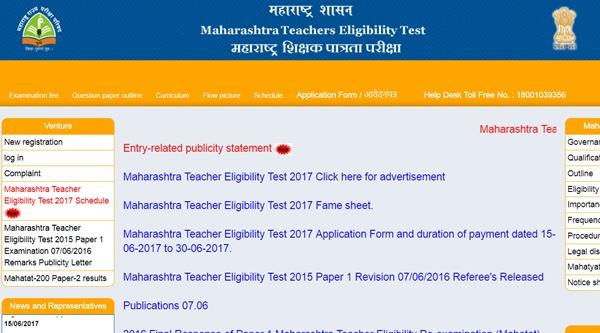 Maharashtra TET Answer Key 2017