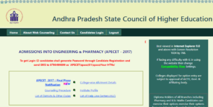AP ECET 2017 Extended Final Phase Counselling Notification, Rank Wise Dates @ apecet.nic.in