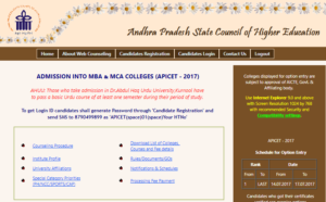 AP ICET Seat Allotment Results 2017 College Wise Released – Download AP ICET Allotment Order @ apicet.nic.in
