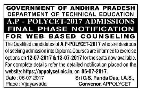 ap polycet 2017 final phase notification