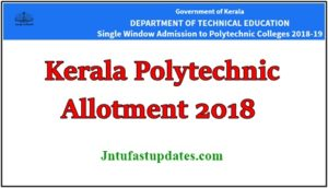 Kerala Polytechnic Trail Allotment 2018