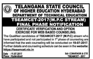 TS EAMCET 2017 Final Phase Counselling Dates Rank Wise, Certificate Verification @ tseamcet.nic.in