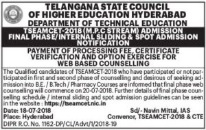 TS EAMCET 2018 Final Phase Counselling Dates Rank Wise, Certificate Verification @ tseamcet.nic.in