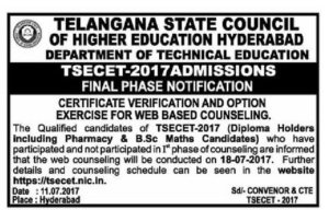 TS ECET 2017 Final Phase Counselling Dates Rank Wise, Certificate Verification, Allotment Results