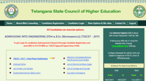 TS ECET Final Phase Seat Allotment Results 2017 – Telangana ECET Allotment order @ tsecet.nic.in