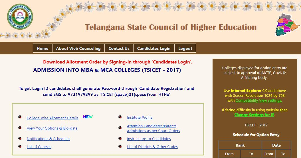 ts icet 2017 seal allotment results