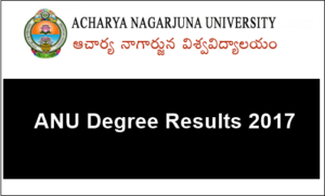 ANU Degree 3rd Year Advanced Supply Results 2017 – Manabadi UG III Yr Results @nagarjunauniversity.ac.in